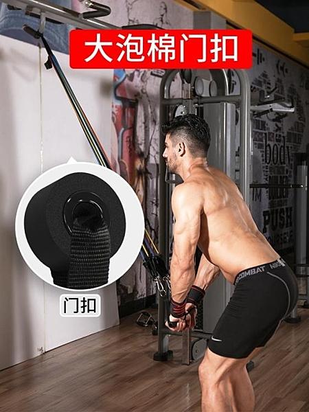 阻力器 男拉力帶健身彈力帶胸肌訓練阻力繩拉力繩健身器材家用女 萬寶屋