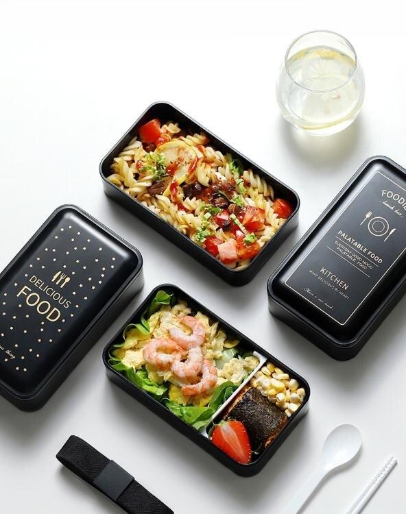 精品熱賣 上班族飯盒雙層日式分格便當可微波爐分格型沙拉保溫健身減脂餐盒 KV4281