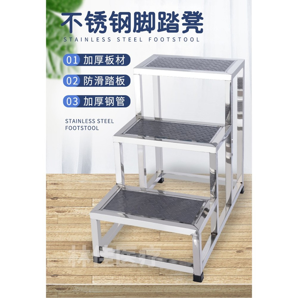 不銹鋼腳踏凳家用室內小樓梯台階踏步梯子兩二三四步梯台階凳梯凳/免運 - 雙層小號