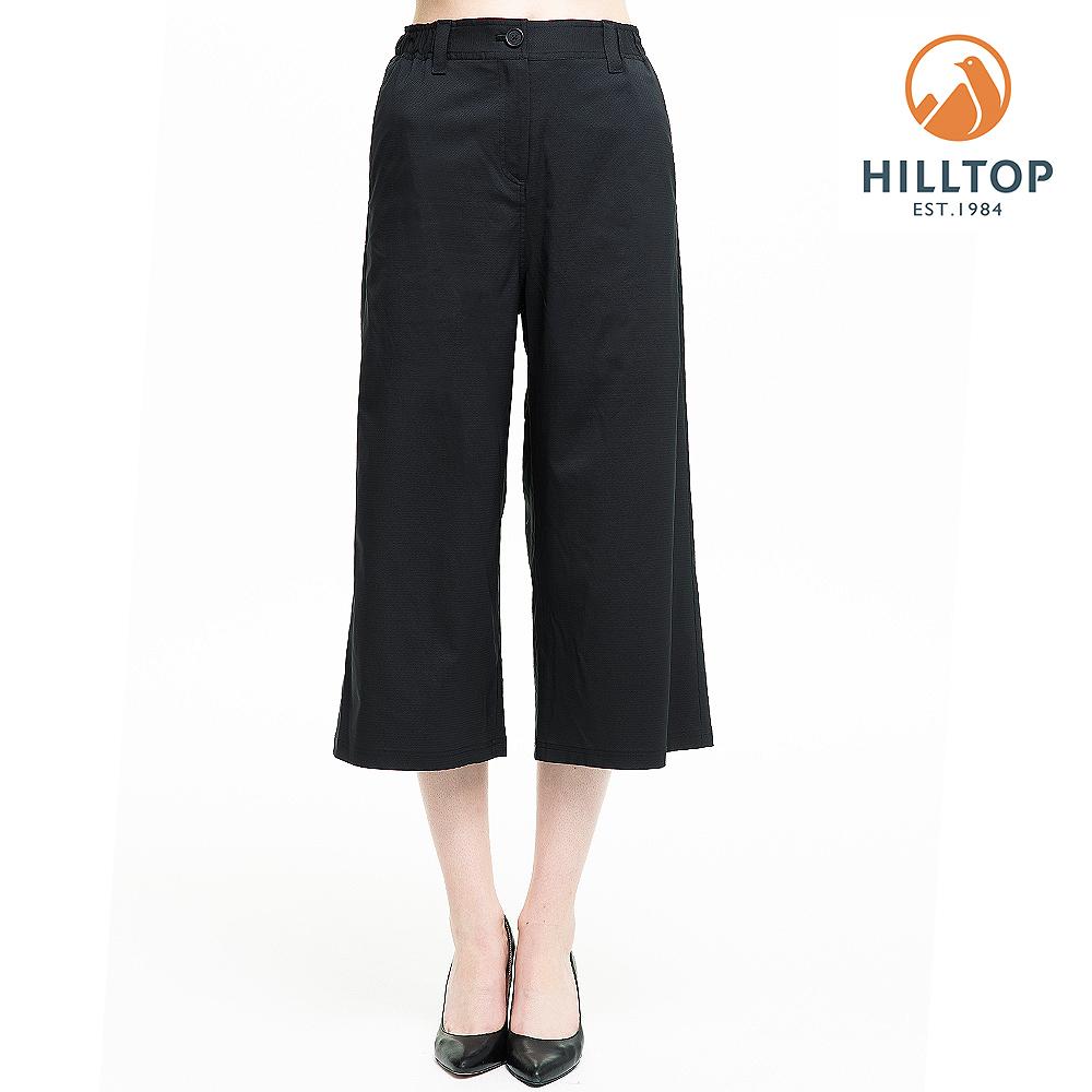 【hilltop山頂鳥】女款超潑水抗UV彈性寬褲S07FH3黑美人灰