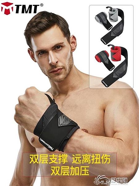 TMT健身護腕男繃帶防扭傷運動助力帶手腕帶護具手套專業臥推裝備好樂匯