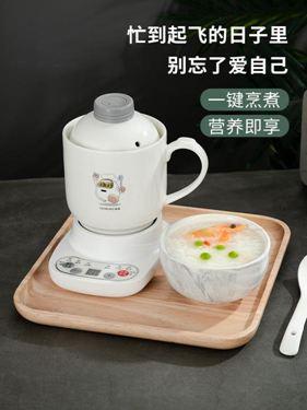 淘邦 養生小型燉杯全自動電熱煮杯辦公室煲湯煮粥宿舍加熱宿舍杯 滿天星