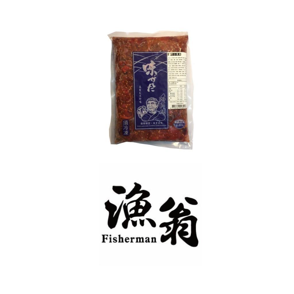 【嘉義漁翁|蜜汁小章魚|1.0】網站限定
