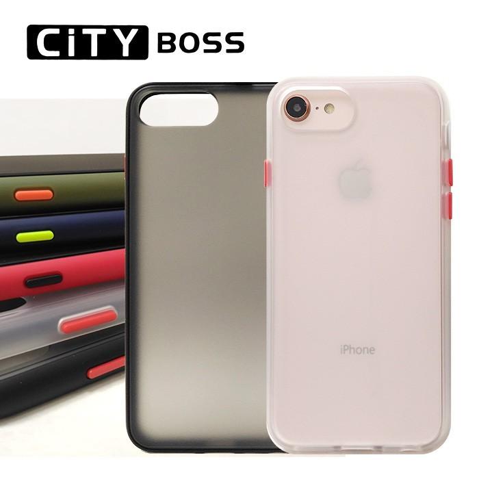 iphone 6/7/8 plus/x/xs max/xr 彩邊親膚磨砂保護殼 防汗防指紋 雙料 手