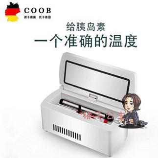 隨身冰箱 德國冷藏盒便攜小型迷你家用製冷車載隨身小冰箱充電式T