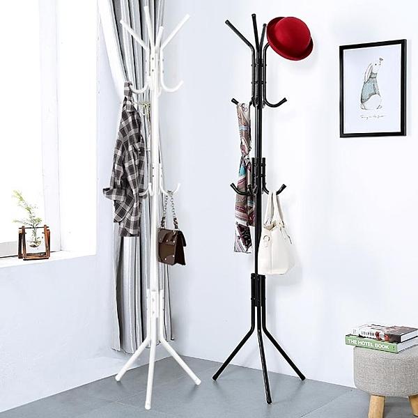 衣帽架 簡約現代家用衣服架子多功能臥室掛衣架落地桿式衣架衣帽架省空間 萬寶屋