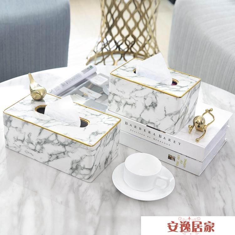 抽紙盒家用客廳紙巾盒餐巾紙盒創意北歐式ins可愛輕奢風臥室少女  安逸居家