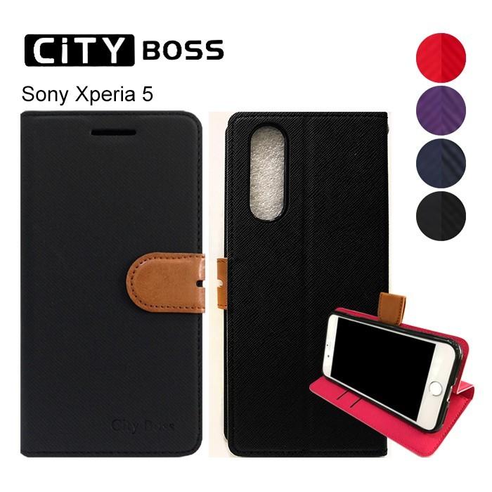 6.1吋 sony xperia 5/j9210 手機套 側掀磁扣皮套/卡片層/可站立/撞色混搭