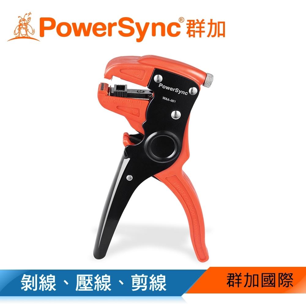群加 PowerSync 鴨嘴型自動剝線鉗 (WAA-001)