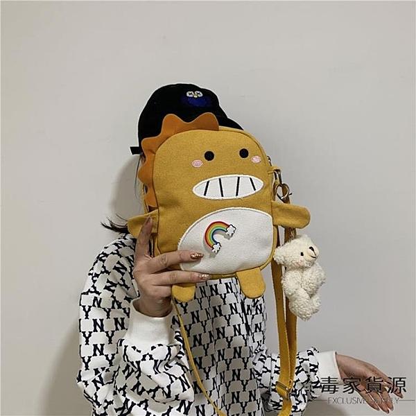 可愛小包包女韓版百搭斜背包日系搞怪帆布包【毒家貨源】