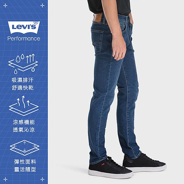Levis 男款 上寬下窄/512低腰修身窄管牛仔褲/Cool Jeans 輕彈有型/深藍微刷白