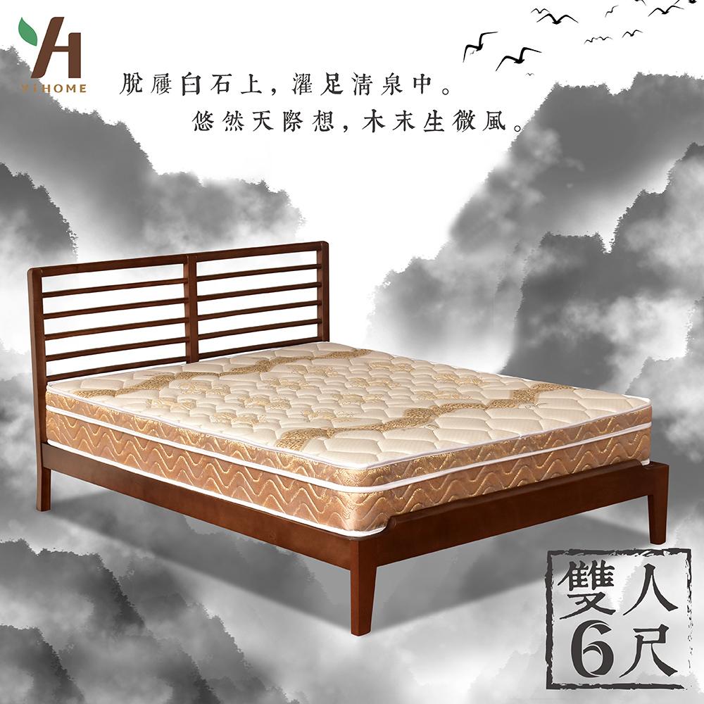 【伊本家居】石橋 實木床架 雙人加大6尺