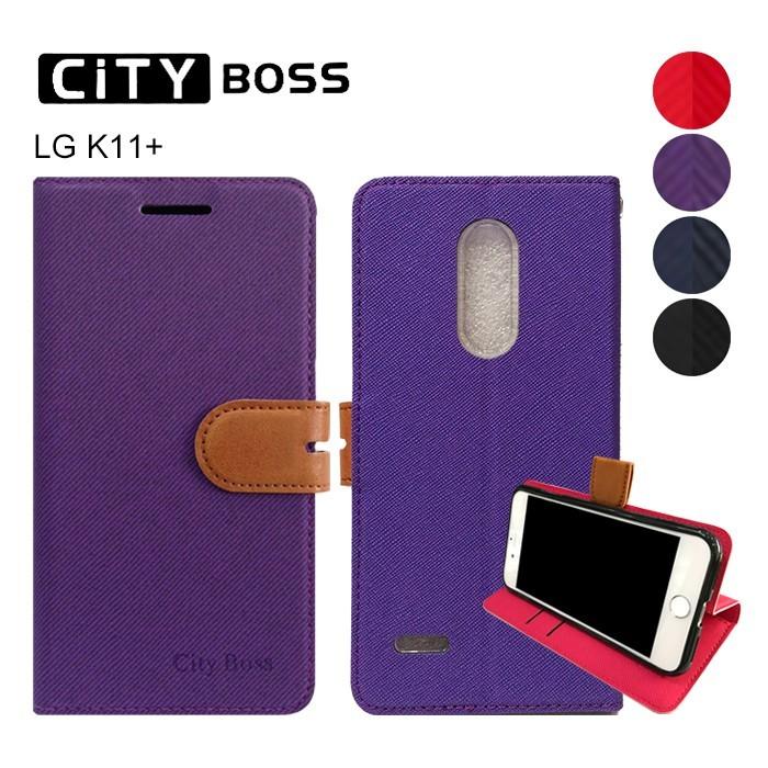 5.3吋 lg k11+/k11 plus 手機套 側掀磁扣皮套/卡片層/可站立/撞色混搭