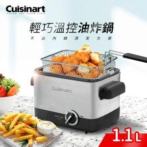 美國Cuisinart 1.1L不鏽鋼溫控油炸鍋 CDF-100TW