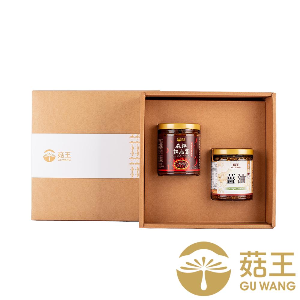 (任選)【菇王食品】兩入禮盒-麻辣鍋底醬+薑油(240g) 純素食