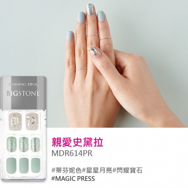 Dashing Diva 頂級光療指甲貼片-星月天空