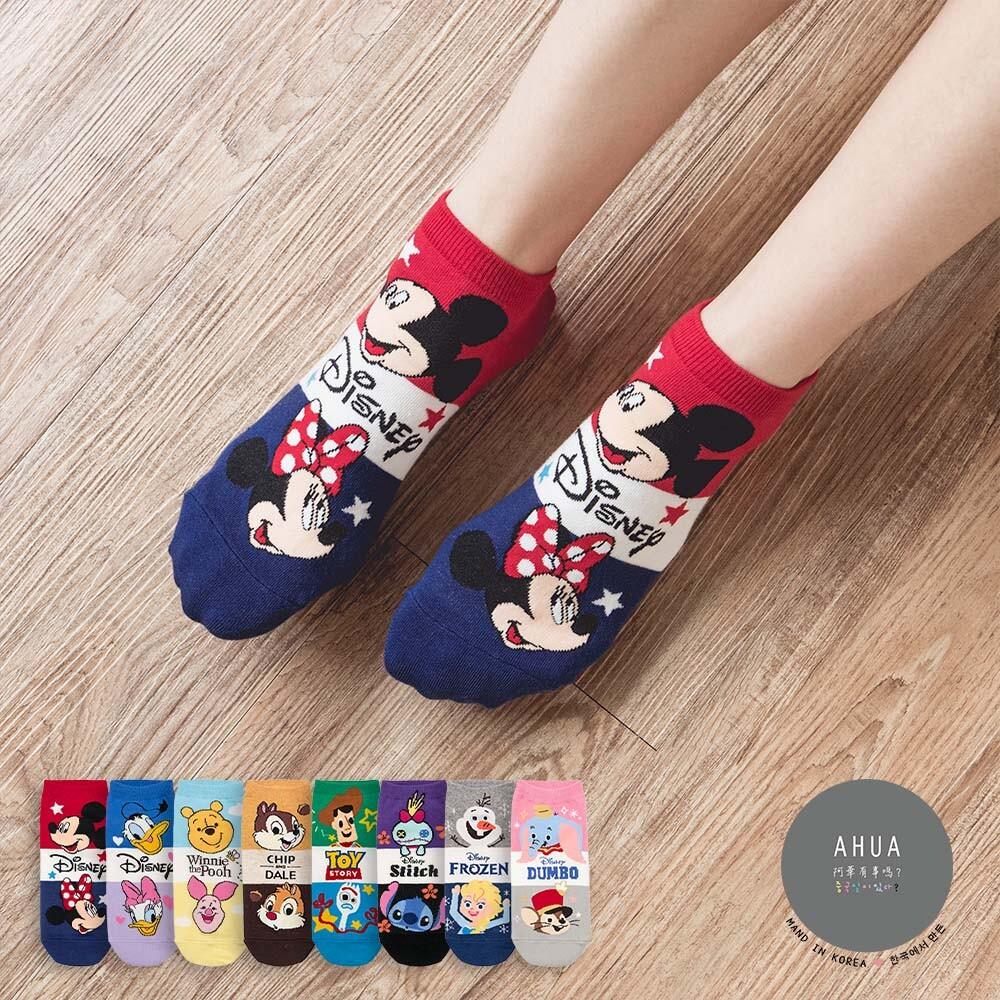 韓國襪子 迪士尼拼接好朋友短襪k0756