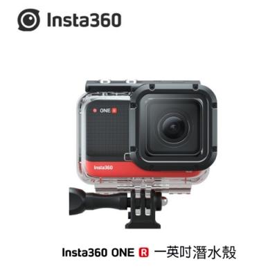 Insta360 ONE R 配件-潛水殼一英吋感光元件版本專用(先創公司貨)