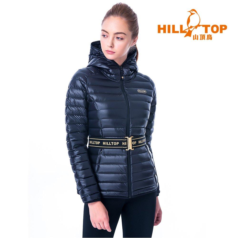 【hilltop山頂鳥】女款輕量超潑水保暖蓄熱羽絨連帽短大衣F22FY2黑美人