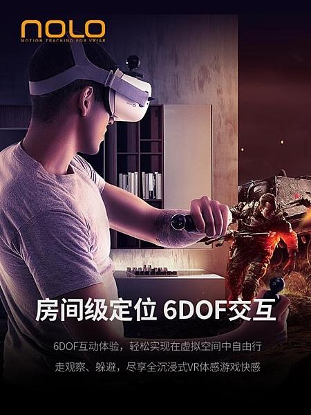 VR 智能VR交互套裝 SteamVR體感游戲專用定位手柄 萬寶屋