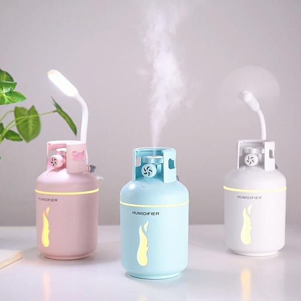 加濕器 煤氣罐USB小風扇加濕器三合一便攜小型迷你車載網紅噴霧器大容量家用 交換禮物 曼慕