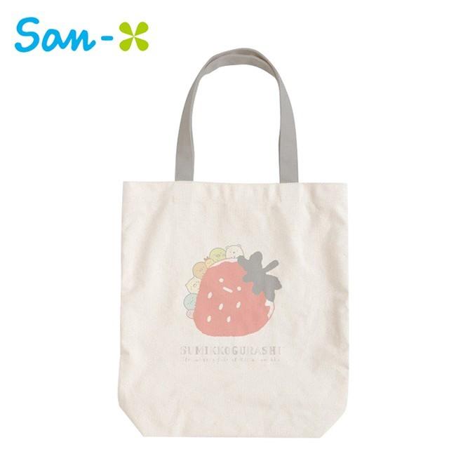 角落生物 草莓系列 帆布 肩背提袋 肩背包 托特包 手提袋 角落小夥伴 san-x 753685