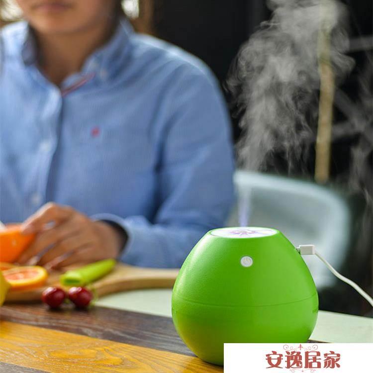 柚子迷你空氣香薰加濕器超聲波辦公室桌面小型家用臥室usb創意禮  安逸居家
