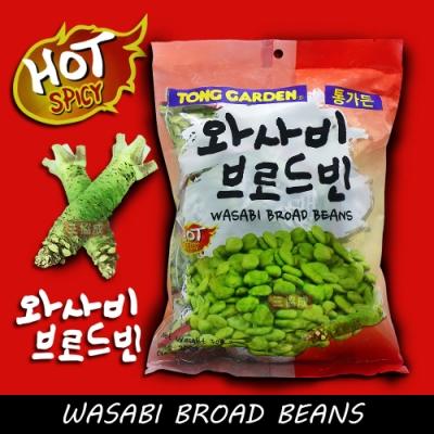 NOi 山葵味蠶豆-分享包(10g*30包/袋)