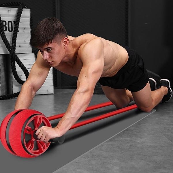 健腹輪 腹肌健身器男士滾輪運動器材女士家用馬甲線訓練器 萬寶屋