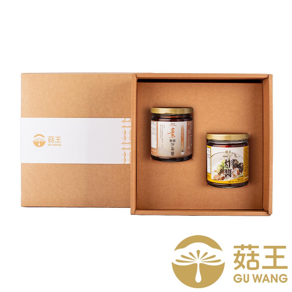 (任選)【菇王食品】兩入禮盒-素香菇沙茶醬+素食炸醬(240g)