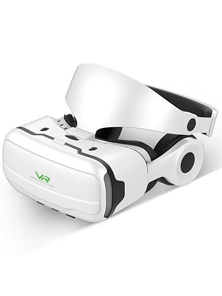 VR vr眼鏡一體機4d虛擬現實3d體感游戲機電影rv眼睛oppo家用 萬寶屋