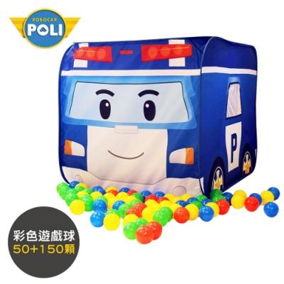 【NUNUKIDS】波力球池帳篷遊戲屋 + 150顆遊戲球(共200顆)-波力