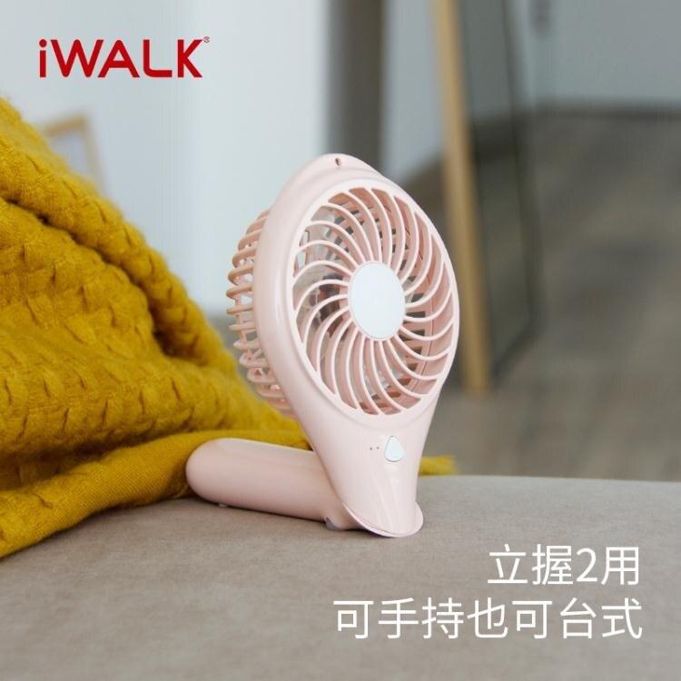 手持小風扇可愛少女生小型usb充電可折疊宿舍辦公室桌面電扇夏天大風力超強風