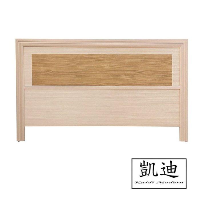 【凱迪家具】Q32 貝絲床片-白橡5尺/大雙北市區滿五千元免運費-SUPER SALE樂天雙12購物節