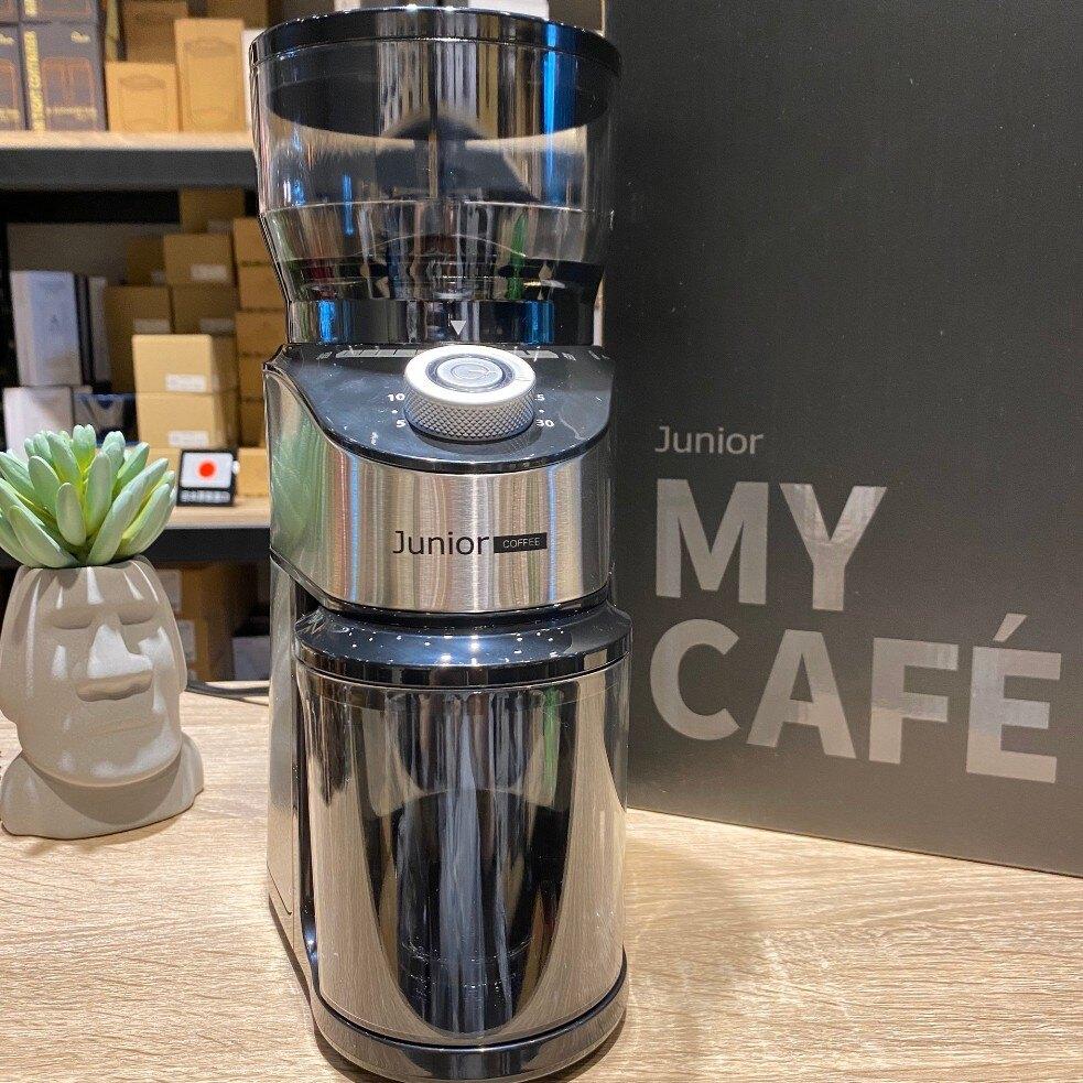 【沐湛咖啡】免運 喬尼亞 JUNIOR JU1471 快易磨豆機 錐刀研磨機 粗細可調 好清理 電動磨豆機
