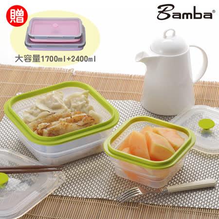 【獨家限量贈品】Bamba 全矽膠摺疊透明保鮮盒 可伸縮便當盒 二件組正方形900ml + 1200ml