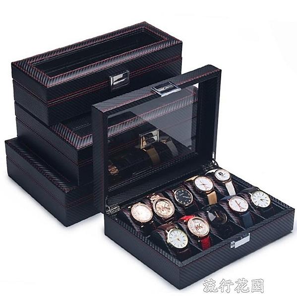 現貨 手錶盒 廠家直銷碳纖維PU皮革12位10位6位5位手錶盒高檔首飾收納箱包裝盒 【2021新春特惠】