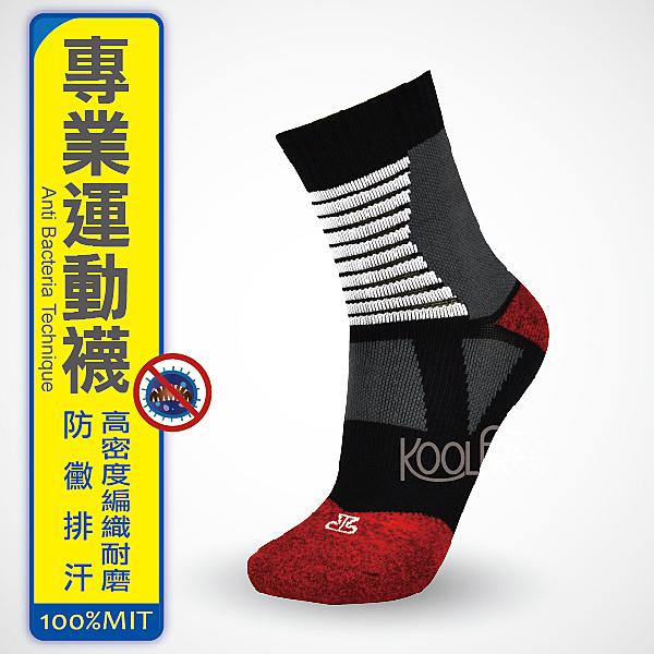 防黴排汗 籃球運動護踝短襪│除臭襪│排汗襪【旅行家】