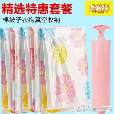 真空壓縮袋抽真空壓縮袋被褥收納袋子棉被子整理衣物收納袋