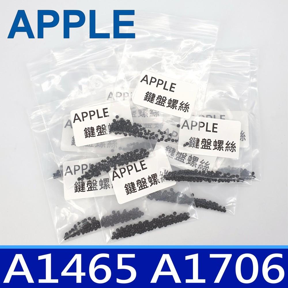 現貨 apple macbook air mc965 mc966 md231 md760 鍵盤 專用