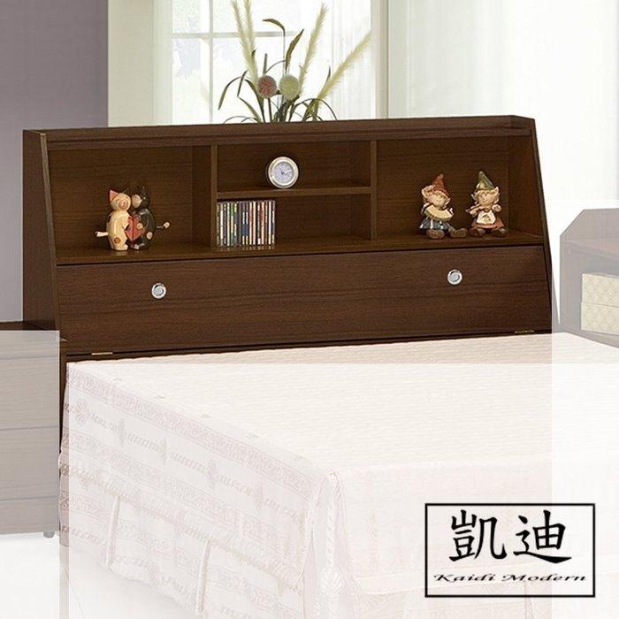 【凱迪家具】Q32 夏洛特胡桃木心板5尺高床頭/大雙北市區滿五千元免運費