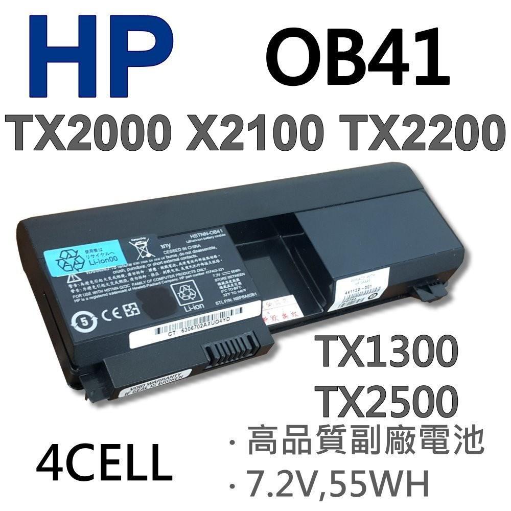 hp ob41 4芯 日系電芯 電池 431132-002 431325-321 432663-36