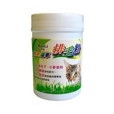 BaeLi百粒-高纖貓草排毛粉 40克/罐 (YA012)