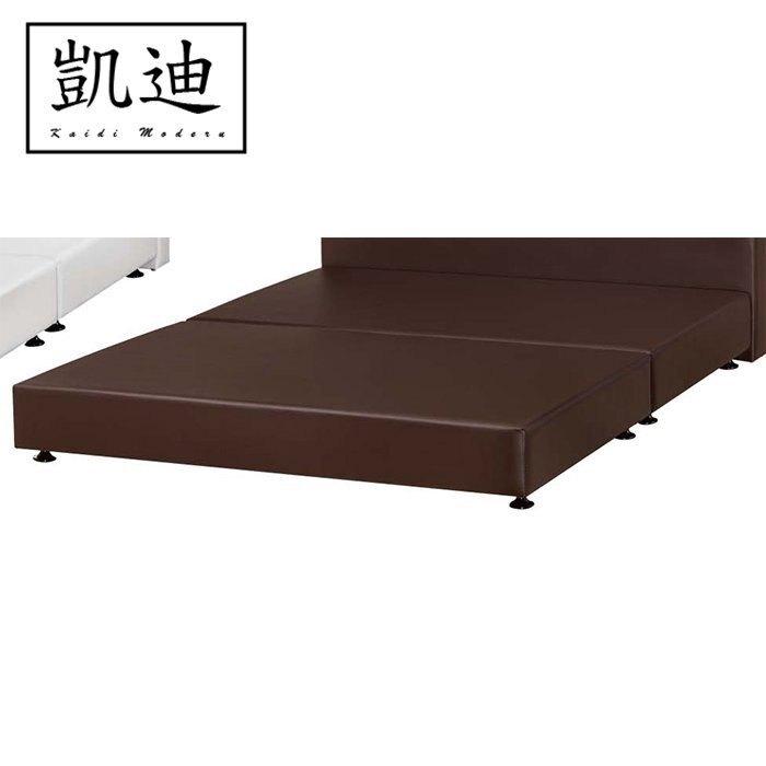 【凱迪家具】Q6 3.5x6.2尺咖啡皮床底/大雙北市區滿五千元免運費/可刷卡