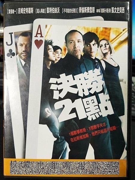 挖寶二手片-Z11-028-正版DVD-電影【決勝21點】-紙牌屋-凱文史貝西(直購價)