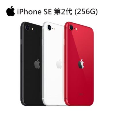 APPLE蘋果 iPhone SE 256G 4.7吋智慧型手機