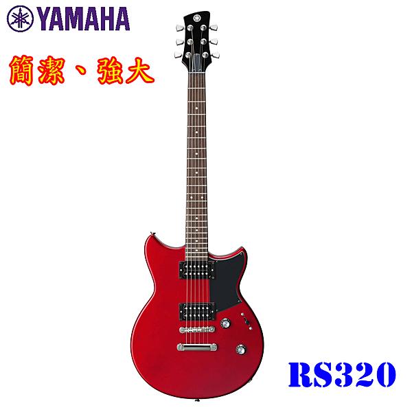 【非凡樂器】YAMAHA RS320 電吉他 /紅色/ 全配件贈送
