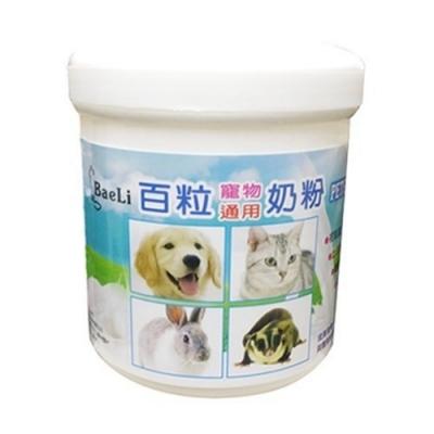 BaeLi百粒-寵物通用奶粉 180g (YA002)
