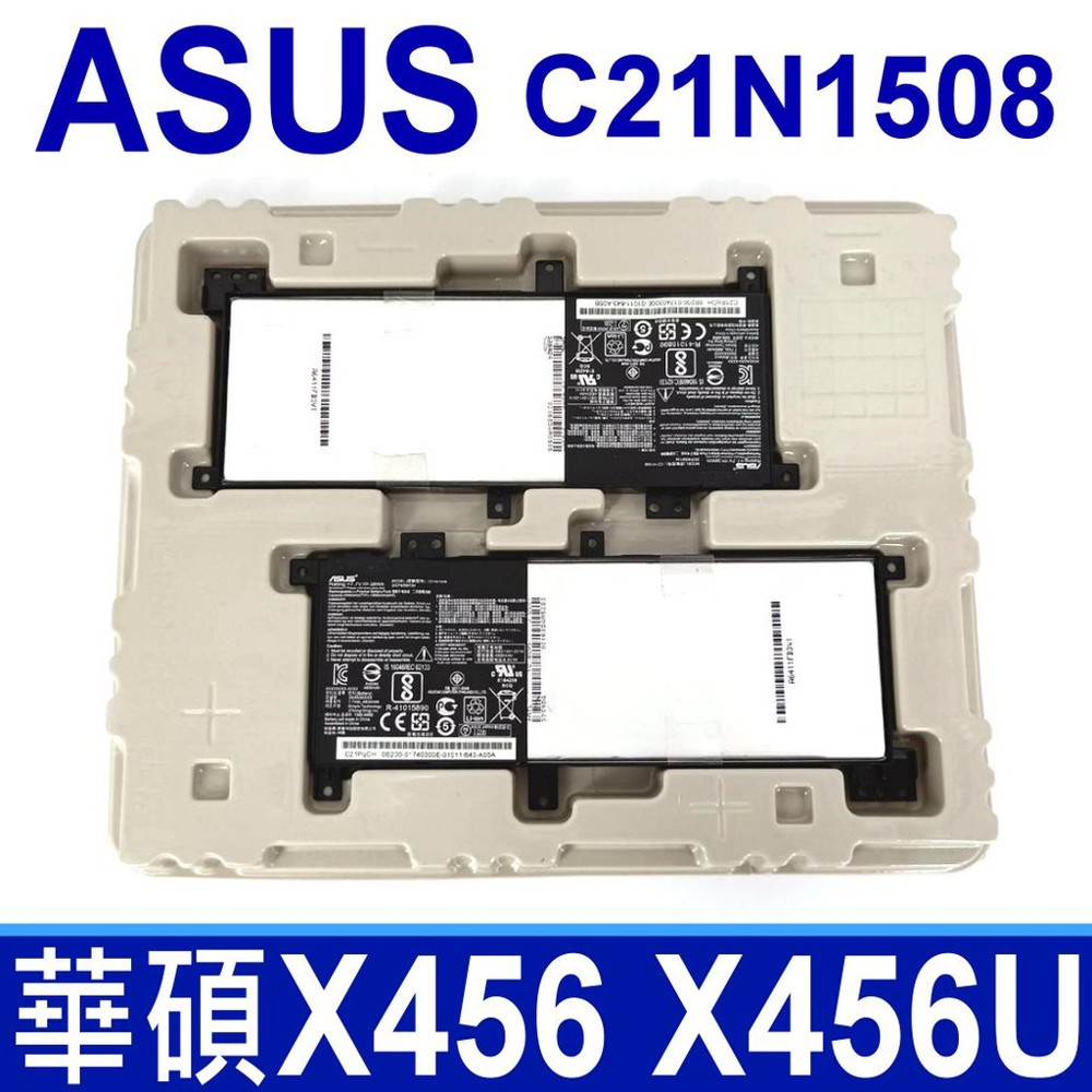 華碩 asus c21n1508 原廠電池 x456 x456ua x456ub x456uf x4