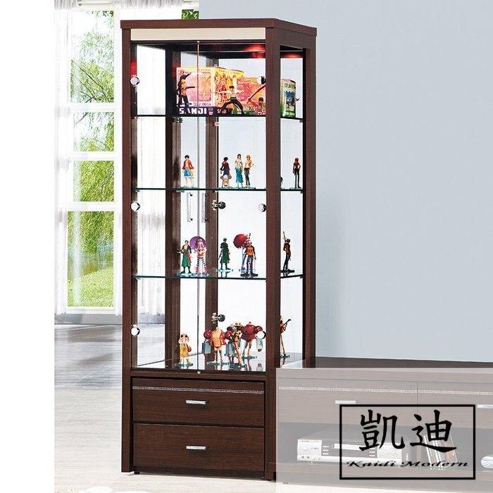 【凱迪家具】Q32 依塔胡桃2.2尺展示櫃/大雙北市區滿五千元免運費-SUPER SALE樂天雙12購物節